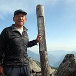 百番目の百名山 水晶岳(黒岳)
